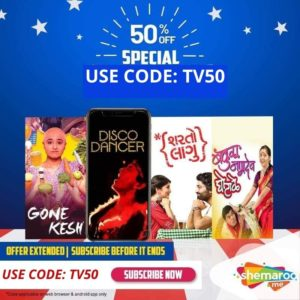 Shemaroo Special Offer Code- TV50 Signup Now