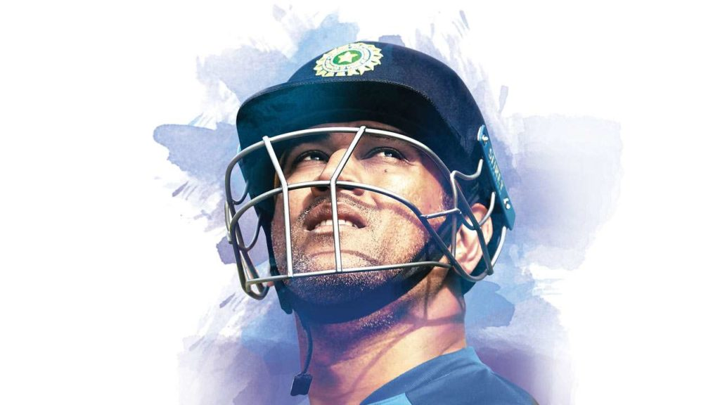 MS Dhoni Special