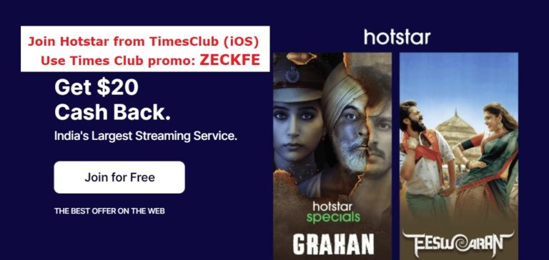 Hotstar Promo Code Times club offer